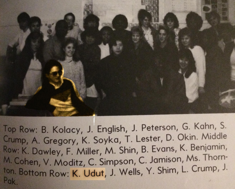 ken_lounge-1987