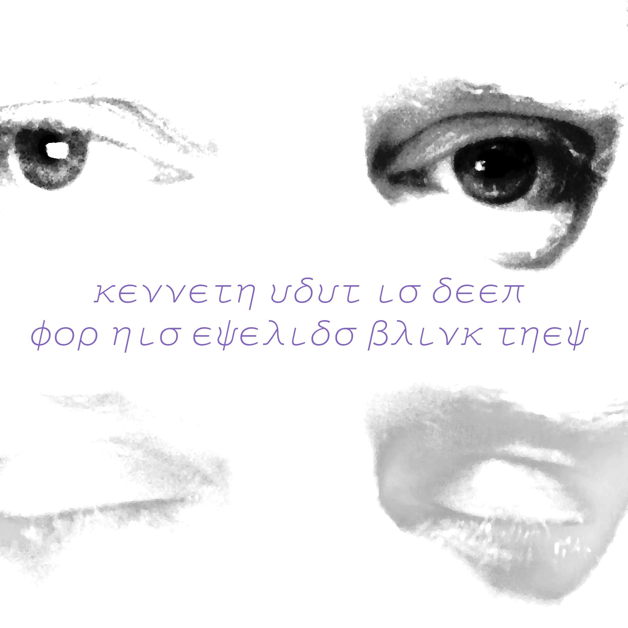 kenneth-udut-is-deepz
